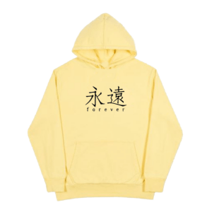Japanese Forever Hoodie